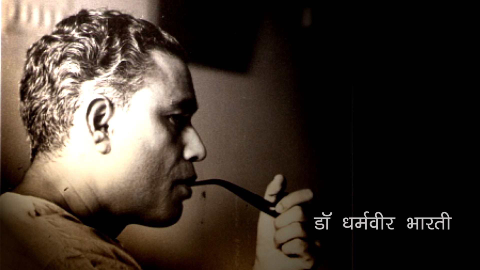 A renowned Hindi poet, author, playwright and a social thinker of India Dharamvir Bharati