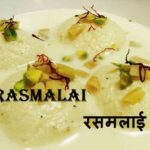 Rasmalai recipe hindi