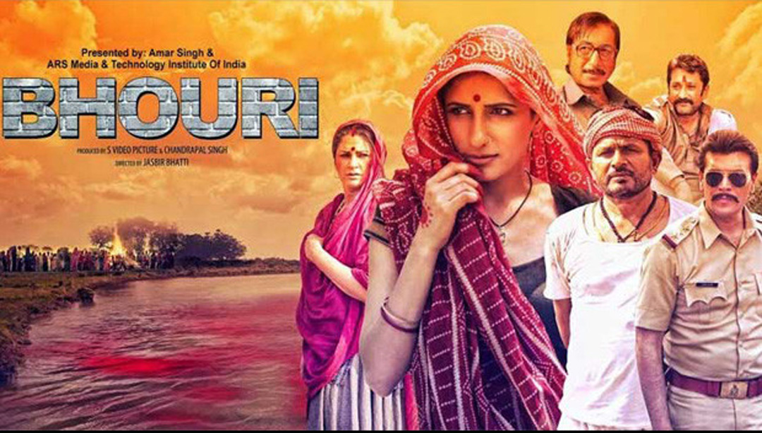 bhouri a singinficant film that disappeared in udta punjab fuss