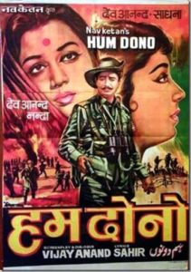 hum_dono_movie_poster