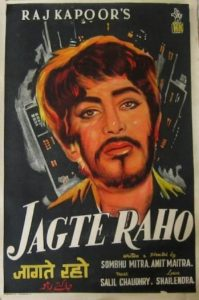 jagte_raho_movie_poster