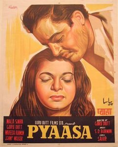 pyasaa_hindi_movie_poster_gurudutt