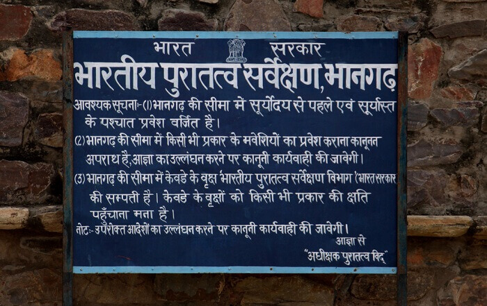 bhangarh fort haunted stories in hindi