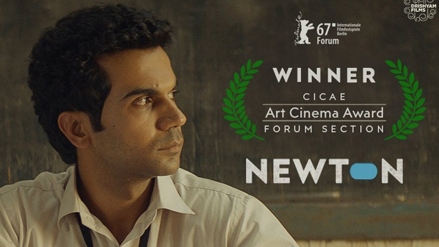 Newton movie review in hindi