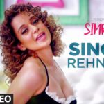 Simran Movie review in hindi