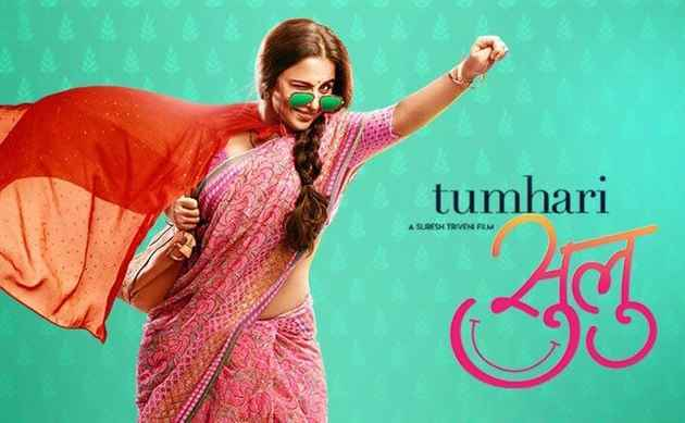 Tumhari Sulu movie Review in hindi