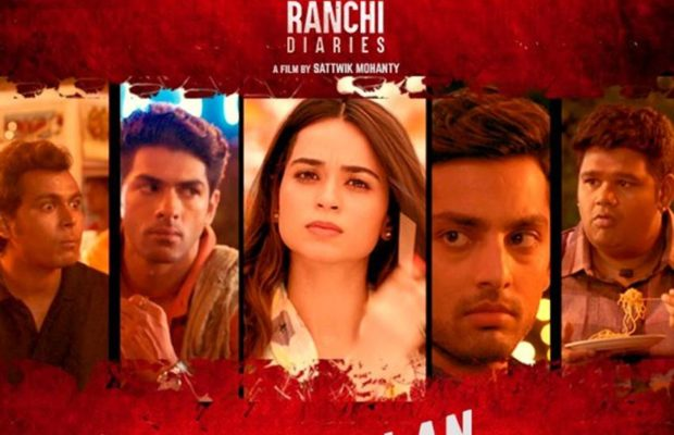 Ranchi diaries movie reivew in hindi