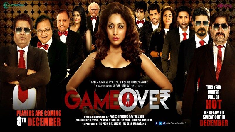 Movie Review Of Game Over in hindi