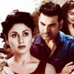 Film review : Nirdosh weak story on heavy acting