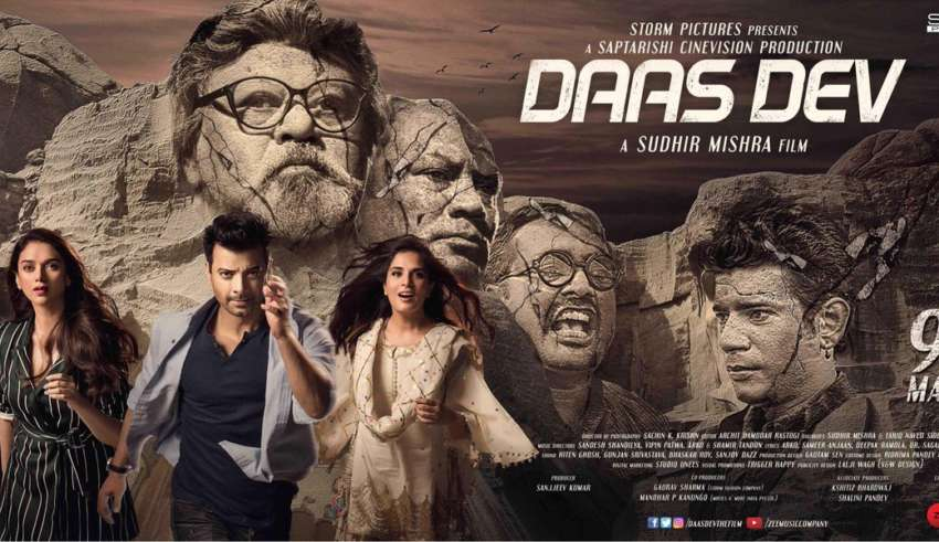 Das Dev trailer launches, Richa and Hadri crossed all the limits, Watch videos