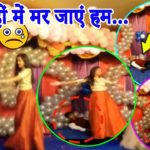 Barmer Couple Live Dance Performance Shocking Video