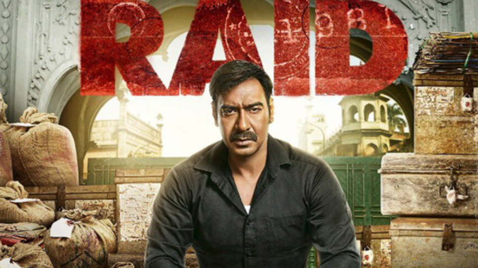 Film review: रेड : अभिनय और कहानी के दम पर जीत लेगी आपका दिल Film review: Raid, Your heart will win on acting and story