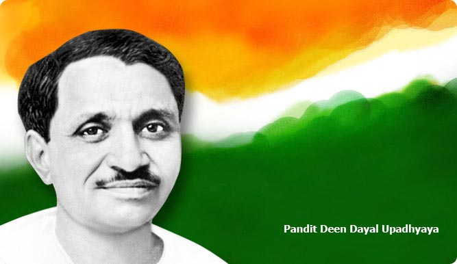 Pandit Deendayal Upadhyay biography in hindi
