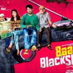 Baa Baaa Black Sheep movie review in hindi