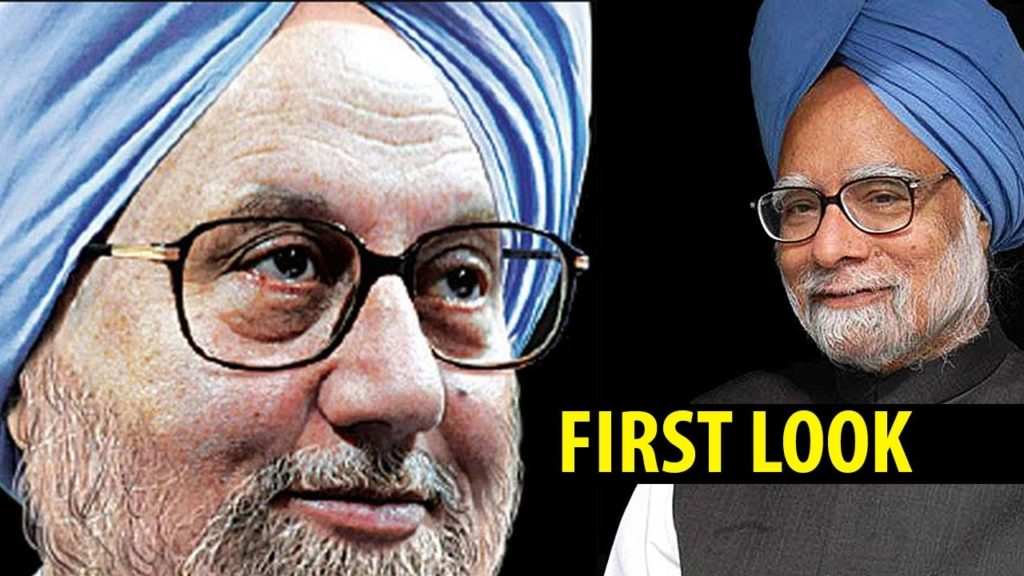 Anupam kher to play Manmohan singh in his biopic