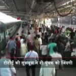What happened to the youth who ran away from the moving train, viral video