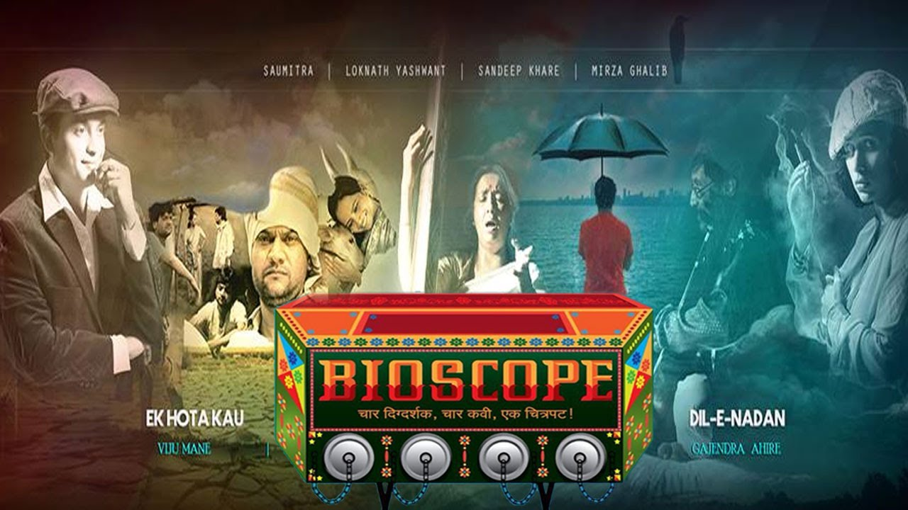 Bioscope The colorful story in many colors