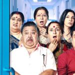 Khajoor pe atke movie review in hindi