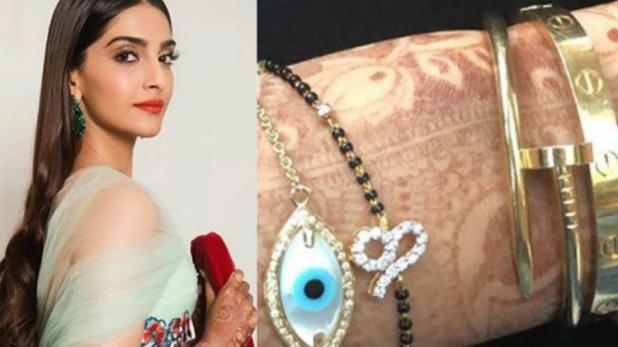 सोनम कपूर ने हाथ में पहना मंगलसूत्र, फैंस करने लगे ट्रोल Secret Behind Sonam Kapoor's Hand Mangalsutra, Know how is is specially connected with hubby