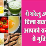 home remedies for sunburn in hindi