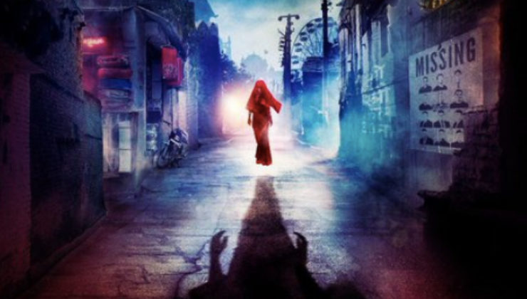 Stree Tease out