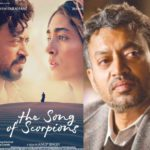 Bollywood Actor Irrfan khan watched Movie Karwaan at Special Screening in London