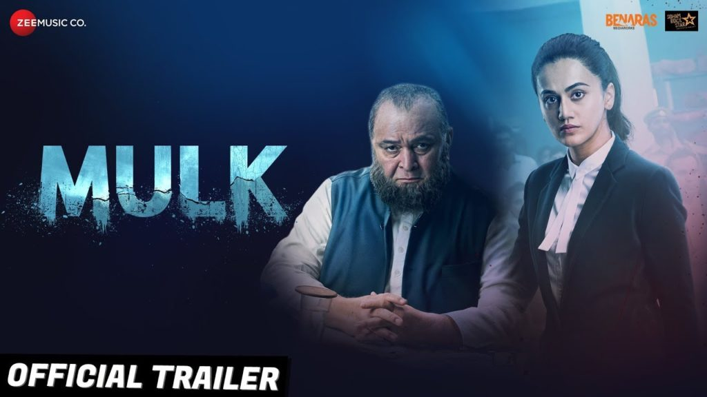 Mulk trailer Rishi Kapoor and Taapsee Pannu fight against the system for justice