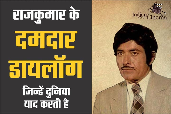 RaJ Kumar dialogues In HIndi