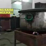 The gurdwara stove is burning without cylinder, what is the truth