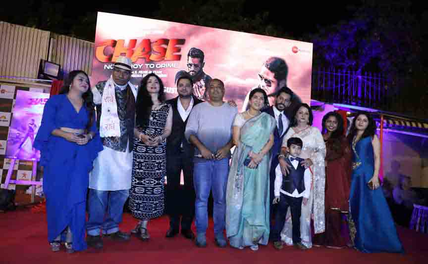 Chase Music Launch
