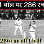 Incredible! The story of how 286 runs were scored off 1 ball