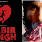 Kabir Singh movie teaser out