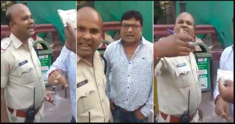 Viral Video Of Indore Sub Inspector Arun Singh